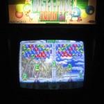Bust a Move Standup Arcade